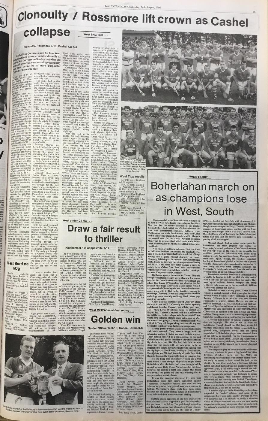 1996 West hurling final