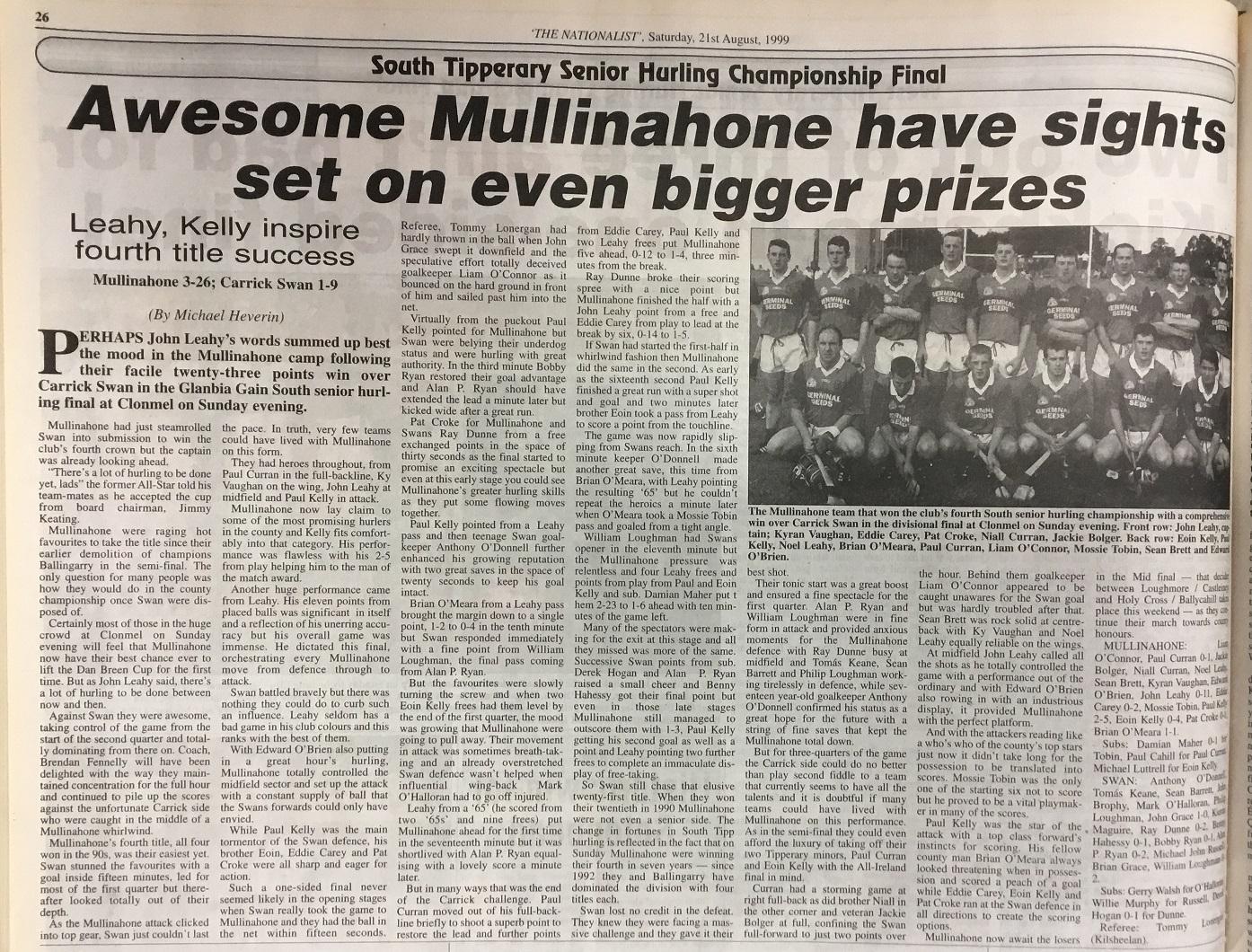 1999 South hurling final