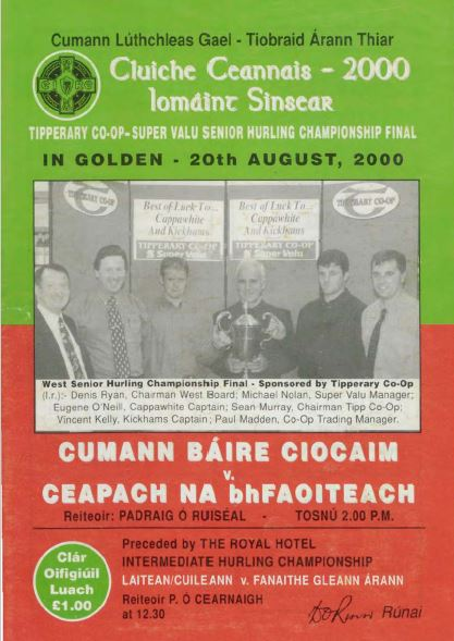 2000 West Tipperary Senior Hurling Final
