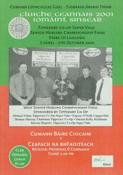 2001 West Tipperary Senior Hurling Final