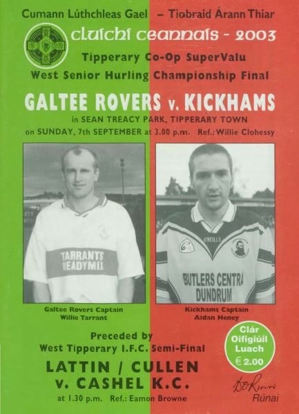 2003 West Tipperary Senior Hurling Final