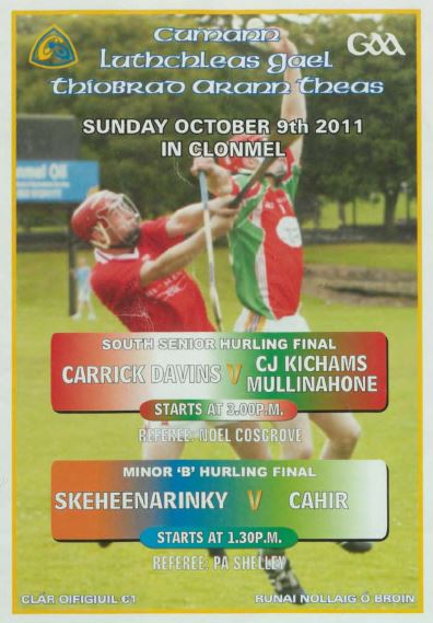 2011 South Tipperary Senior Hurling Final