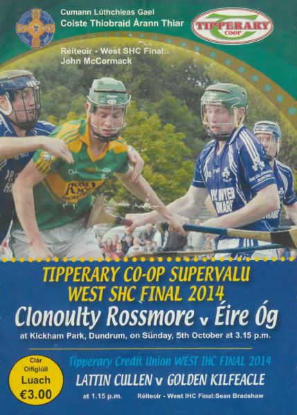 2014 West Tipperary Senior Hurling Final