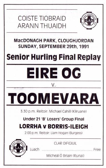 1991 North Tipperary Senior Hurling Final ReplayC